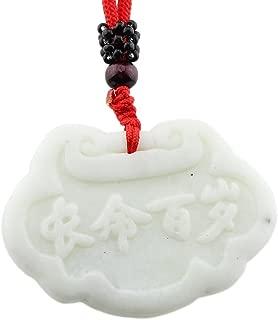 Natural Stone Chinese Longevity Lock Pendant Necklace D1252M