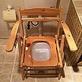LKAIBIN Silla móvil de baño Plegable/Silla de Ducha, Silla de Inodoro, Movimiento Antideslizante Plegable, Silla de Ducha Silla de Ducha, Ancianos Embarazadas para Embarazadas baño de baño casero