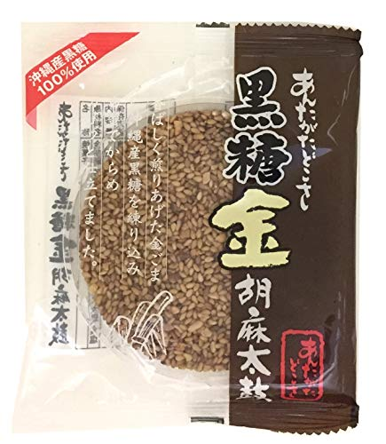 岩田コーポレーション 黒糖金胡麻太鼓 1枚 ×10袋