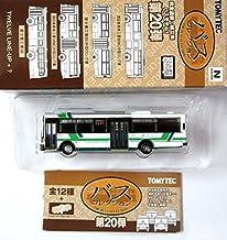 ニューホビー トミーテック バスコレクション 第20弾(235) 富士重工業8E中型ロング車 道北バス