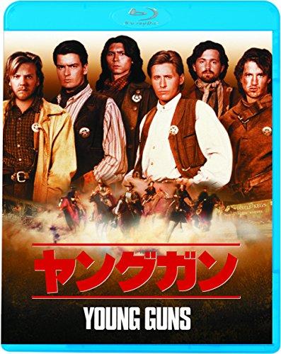 ヤングガン [Blu-ray]