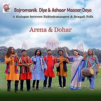 Bojromanik Diye and Ashaar Maaser Deya - Single