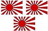 Michael & Rene Pflüger Barmstedt - 3X Mini Premium Aufkleber Fahne Japanische Kriegsfahne Japan Flaggen Sticker Auto Motorrad Fahrrad Bike auch für Dampfer E-Zigarette Sisha