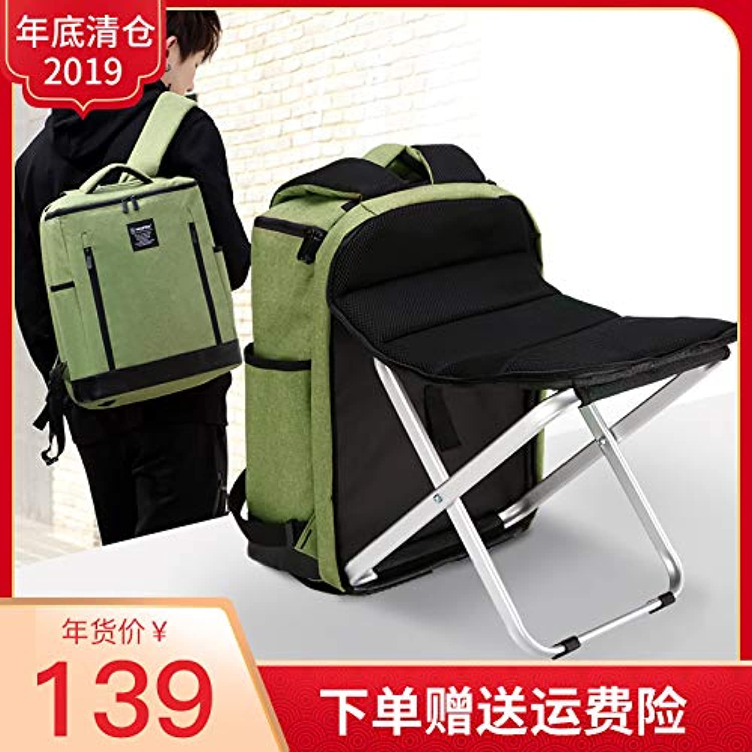Chair Computer Backpack Men with Stool Outdoor Travel Leisure Shoulder Bag Business Charging MultiFunction Men's Bag