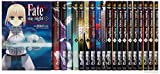 Fate/stay night コミック 1-20巻セット (カドカワコミックス・エース) - 西脇 だっと