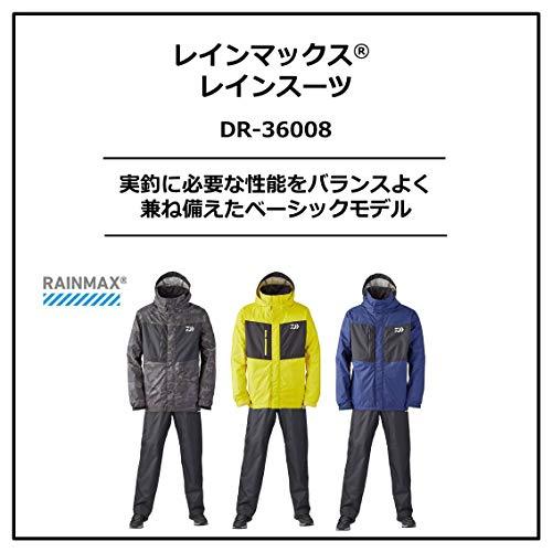DAIWA(ダイワ)『レインマックスレインスーツ(DR-36008)』
