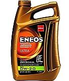 ENEOS ULTRA 0W-20 4L - Olio Motore - Engine Oil - per Auto a Benzina e Ibride Giapponesi - Completamente Sintetico con Additivi Organici Unici