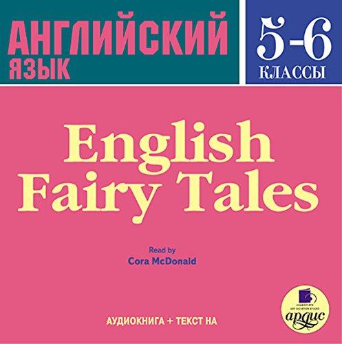 Angliyskiy yazyk. 5-6 klassy [English 5 - 6 Classes] audiobook cover art