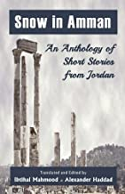 Best middle eastern short stories Reviews