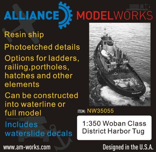 1/350 米海軍 ウォバン級港内曳船 タグボート エッチング