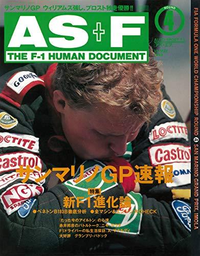 AS+F(アズエフ)1993 Rd04 サンマリノGP [雑誌]