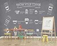 写真の壁紙3D壁画コーヒーショップヴィンテージグレーレンガ壁背景壁現代のHdポスター大きな壁のステッカーツーリング壁アート装飾壁の装飾-118.2x82.7inch