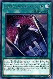 遊戯王カード コンドーレンス パペット(レア) イグニッション アサルト(IGAS) 通常魔法 レア