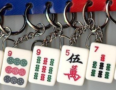 Set Of 8 Mahjong Tile Keychains