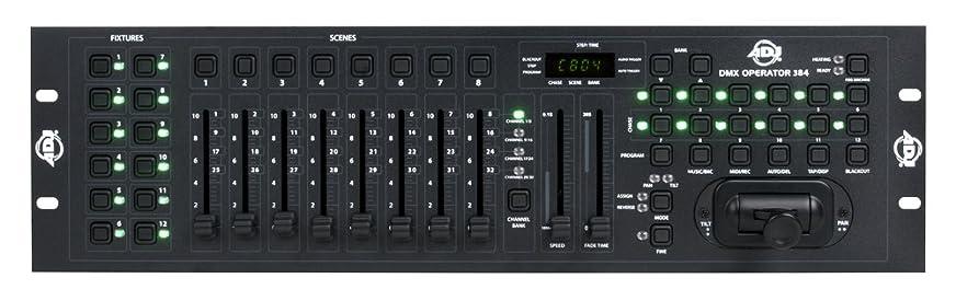 堀ローブオピエートAMERICAN DJ(アメリカンディージェー) DMX OPERATOR 384 384CH対応DMXコントローラー【国内正規品】