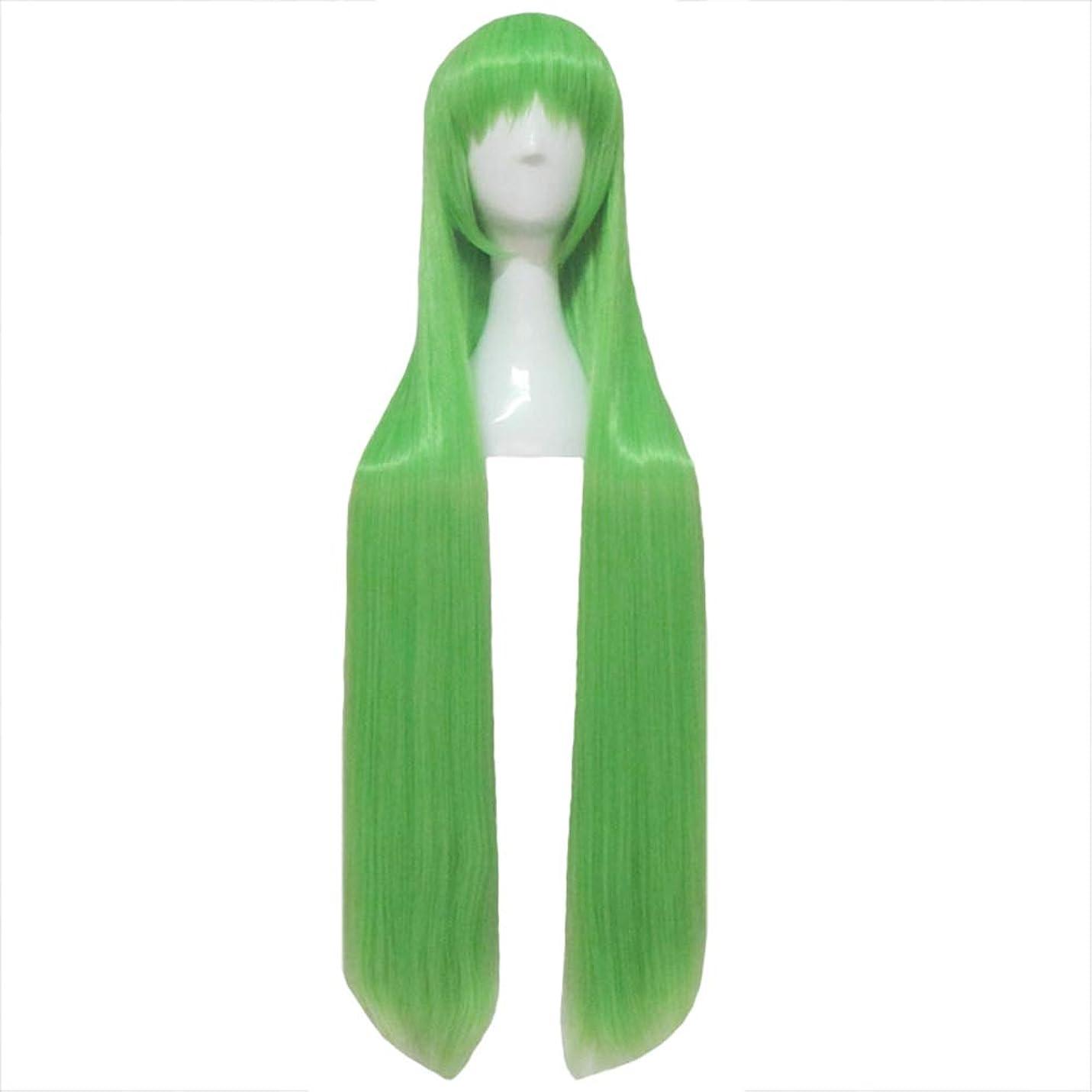 柔和ナンセンス歌うウィッグ - ファッションショートストレート高温シルクかつらロールプレイングハロウィンボールのシンプルなパーソナリティ自然なソフトバングは、緑100cmを形作るために自由にすることができます (色 : Green, サイズ さいず : 100cm)