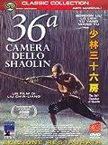36a camera dello Shaolin(edizione restaurata)...