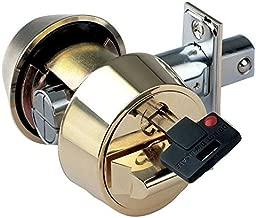 Mul-t-lock Hercular Double Cylinder Captive key Deadbolt - Satin Chrome
