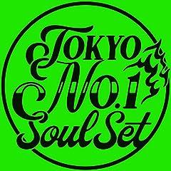 TOKYO No.1 SOUL SET「黄昏20〜太陽の季節」の歌詞を収録したCDジャケット画像
