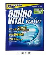<味の素> アミノVウォ-タ- 1L用【29.4g】 ×100個