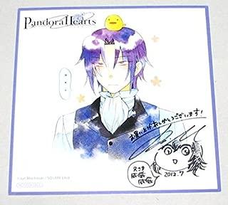 AE6 イラストカード パンドラハーツ PandoraHearts 望月淳 2
