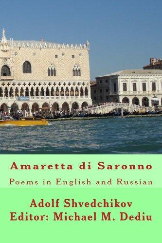 Amaretta di Saronno (English Edition)