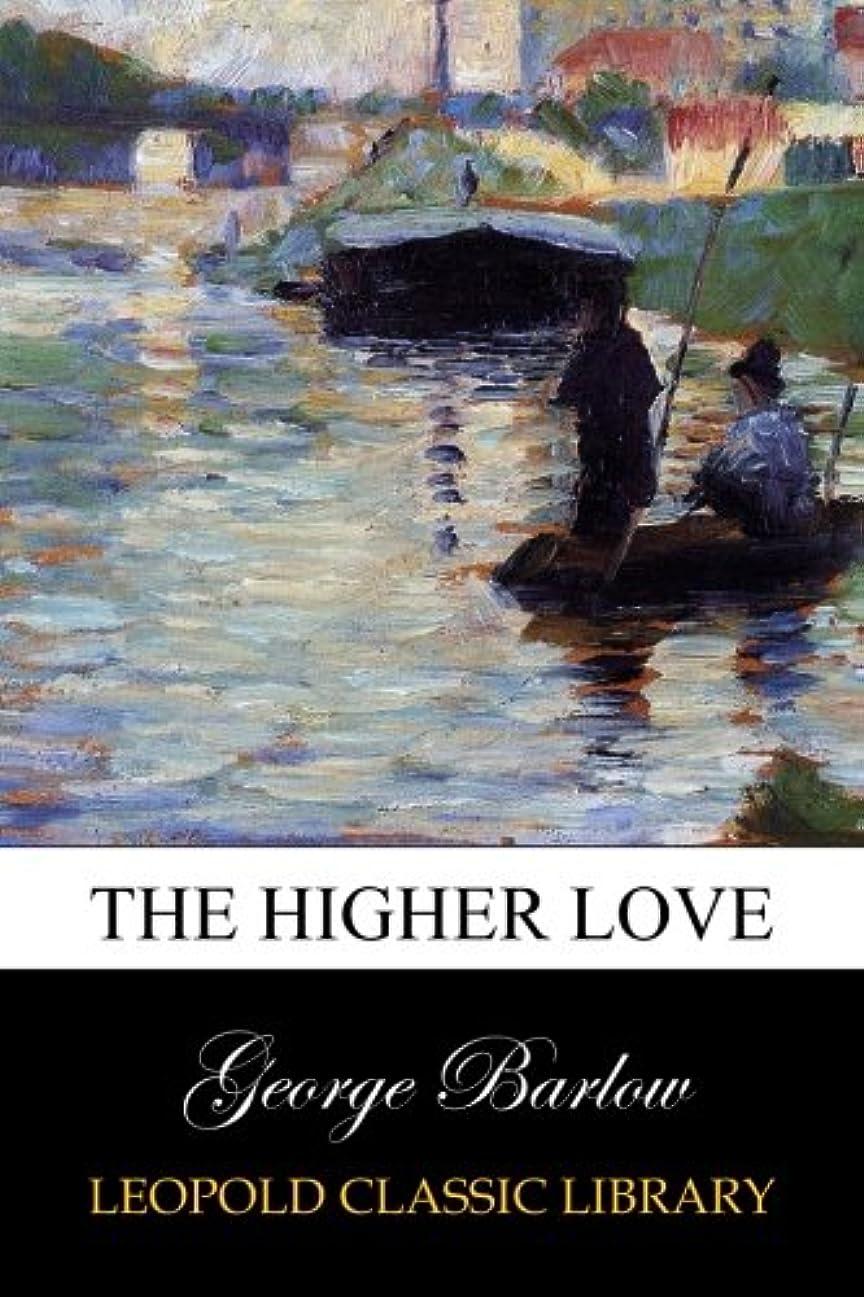 エンターテインメントベルトバスルームThe higher love