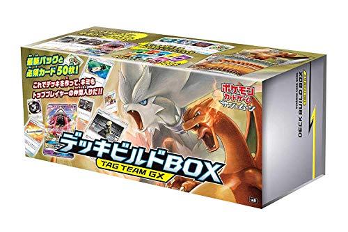 ポケモンカードゲームサン&ムーン デッキビルドBOX TAG TEAM GX