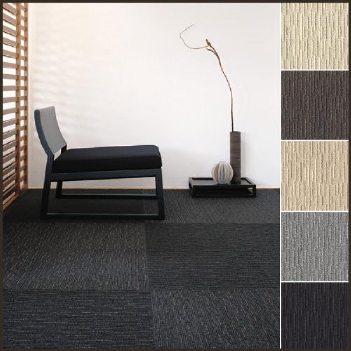 議論する教室にじみ出る洗える タイルカーペット 東リ スマイフィール スクエア2100 10枚セット 50×50cm FF2105 ソイル