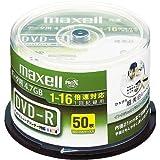 maxell データ用 DVD-R 4.7GB 16倍速対応 インクジェットプリンタ対応ホワイト(ワイド印刷) 50枚 スピンドルケース入 DR47WPD.50SP A