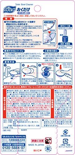 ブルーレットおくだけトイレタンク芳香洗浄剤本体ブーケブルーの水25g