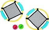 Trampolinschläger 6er Set von SPORDAS / 6 leichte Schläger mit Netzen - Durchmesser 30 cm / 6 Schaumstoffbälle - Durchmesser: 6 cm
