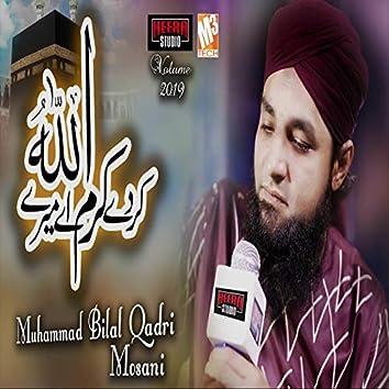 Karde Karam Ae Mere Allah - Single