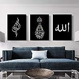 MYSY Moderne islamische Kalligraphie Allah Arabische Leinwand Gemälde Muslimische Wandkunst Poster Drucke Bilder für Wohnzimmer Wohnkultur-40x60cmx3 Stück kein Rahmen