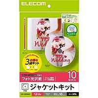 (11個まとめ売り) エレコム メディアケース用ジャケットキット ラベル カード 背ラベル 光沢紙 EDT-KDVDSET