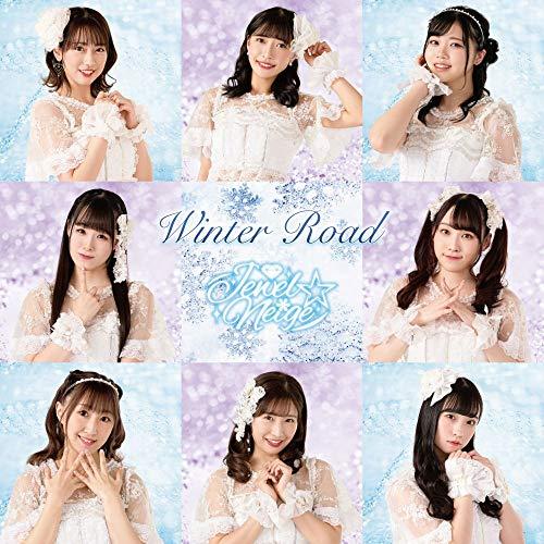 Winter Road <TYPE-C>