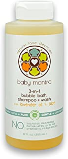 Sponsored Ad - Baby Mantra 3-in-1 Bubble Bath, Shampoo and Body Wash made with Natural, Hypoallergenic, & EWG Verified Ing...
