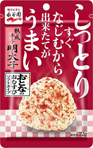 永谷園 おとなのおむすび 熟成辛子明太子 22g ×10袋