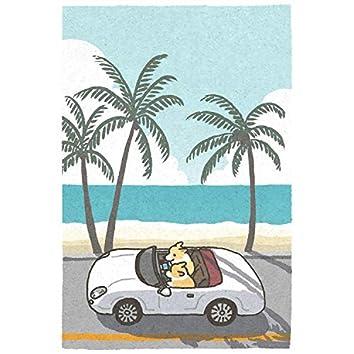 Happy, Green Travel