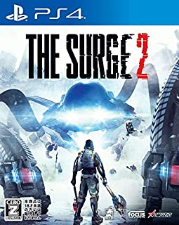 THE SURGE 2 【Amazon.co.jp限定】デジタル壁紙 & ガイドブックブック(デジタル版) 配信 - PS4 【CEROレーティング「Z」】