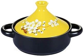 WZWHJ Yellow casserole, beautiful pattern, fast heat conduction, environmental protection and energy saving