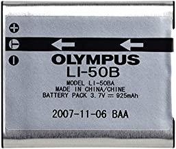 Olympus LI-50B Rechargeable Li-Ion Battery for Select Olympus Cameras - Retail Packaging
