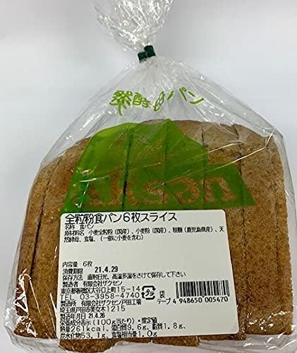 ザクセン ムソー 全粒粉食パン (スライス) 6枚 x4個セット
