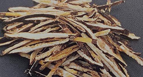 国産 乾燥 しいたけ ( スライス ) 500g ( 2mm ) 椎茸 業務用 激安