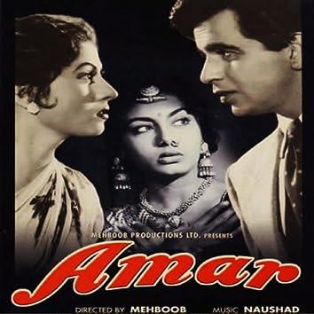 Amar (Original Motion Picture Soundtrack)