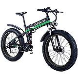 Immagine 1 gunai mountain bike elettrica bici