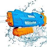 ARANEE Wasserpistole, 3 Düsen Super Squirt Wasserpistolen ,1200CC Großer Kapazität & 10 Meter Reichweite, Kind Water Gun Blaster Spielzeug für Sommerpartys im Freien, Strand, Pool Strandspielzeug