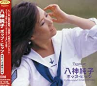 Pop Hits by Junko Yagami (2006-12-21)