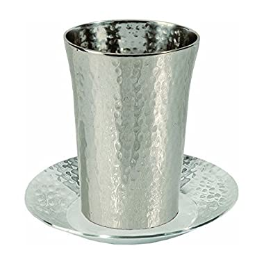 Yair Emanuel Hammered Silver Color Aluminum Nickel Plated Kiddush Cup with Matching Saucer | Sabbath Shabbat Table | CUD-1