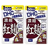 DHC 濃縮紅麹(べにこうじ) 30日分 × 2袋